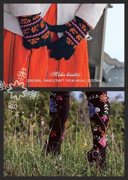19_muhu_postkaart_4-page-001