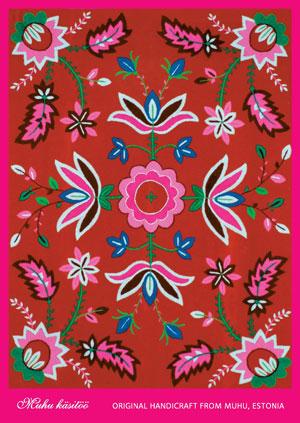 Мухуская вышивка